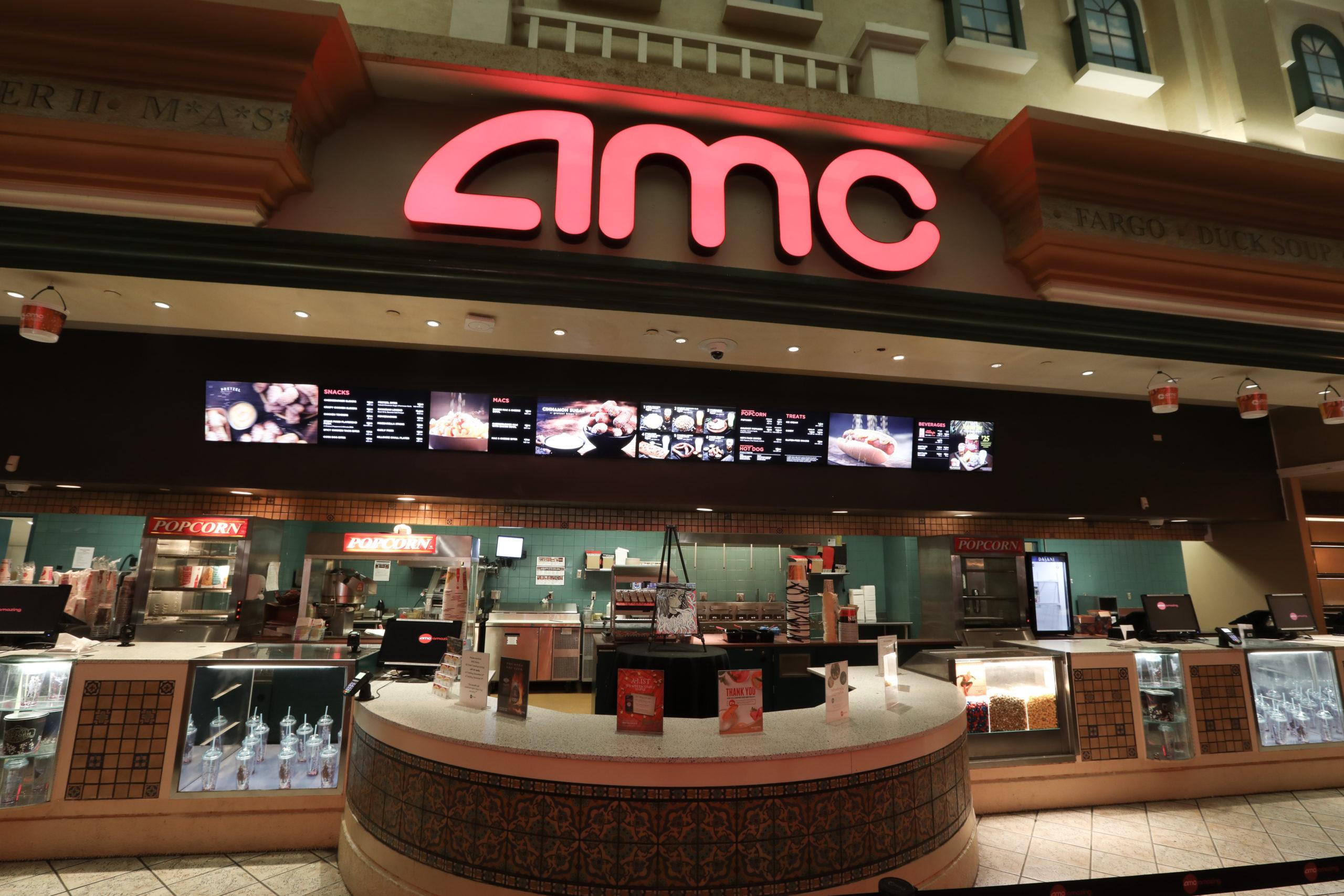 AMC Sundial, Post-Construction Photography